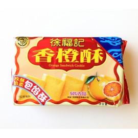 徐福记 香橙酥 182G