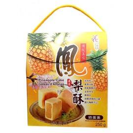 台湾花之恋语 手提凤梨酥 礼盒装 250G