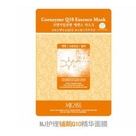韩国原产 MJCARE 辅酶Q10 精华面膜  独立一片装 23G