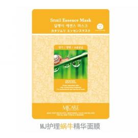 韩国原产 MJCARE 蜗牛 精华面膜 独立一片装 23G