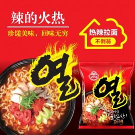 韩国原产热销OTTOGI不倒翁  热拉面超辣泡面5连包*120G