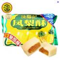 徐福记凤梨酥 138G