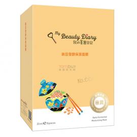 台湾人气热销美丽日记 纳豆保湿补水面膜 10片装/盒