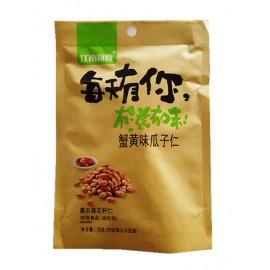 (卖光啦)江南每食 蟹黄味瓜子仁  70G