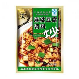 伞塔牌 麻婆豆腐调料 50G