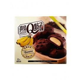 台湾热销宝岛Q点子 麻糬派饼 香蕉口味 160G