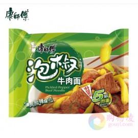 (卖光啦)康师傅 泡椒牛肉面 103G