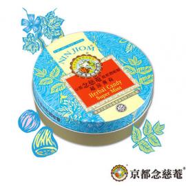 香港京都念慈菴枇杷润喉糖  超涼薄荷味  60G