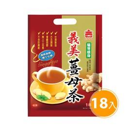 台湾原产义美姜母茶  18包入 180G