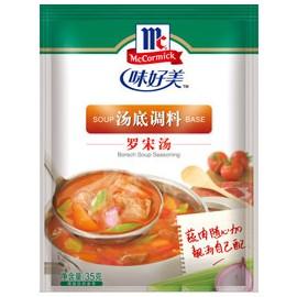 味好美 罗宋汤 汤底调料35G