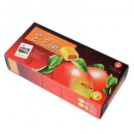 (卖光啦)台湾原产九福盒装芒果酥200G
