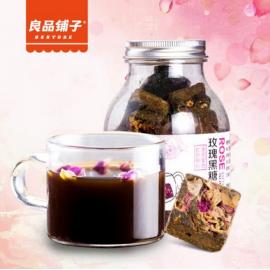 良品铺子 玫瑰黑糖 (固体饮料) 150G