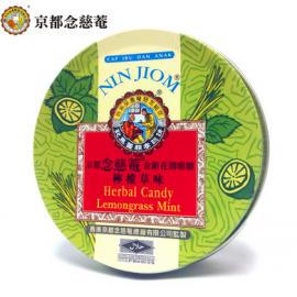香港京都念慈菴枇杷润喉糖 柠檬草味 60G