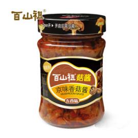 百山祖 五香京味香菇酱 210G