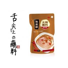 海底捞 火锅蘸料香辣味(袋装)120G