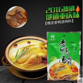 (卖光啦)重庆德莊 老鸭汤炖料  350G