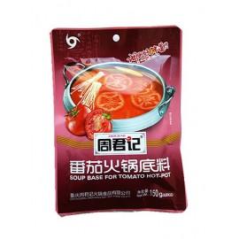 周君记 番茄火锅底料 150G