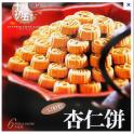 十月初五 粒粒杏仁饼 88G