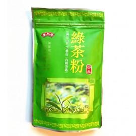 台湾原产万年春 御品绿茶粉 抹茶粉 100G