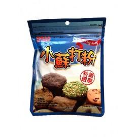 (卖光啦)台湾原产耆盛CHISHENG 特级严选小苏打 280G