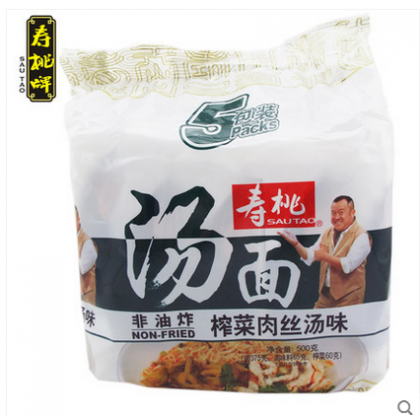 香港寿桃牌非油炸汤面 榨菜肉丝汤味 (内附榨菜包)5连包 100G*5