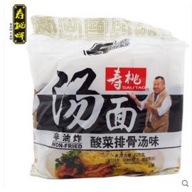 香港寿桃牌非油炸汤面 酸菜排骨汤味 (内附酸菜包)105G*5
