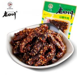 重庆特产金角 老四川 山椒牛肉60G