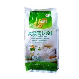 福临门高级雪花粉 包子粉 1KG