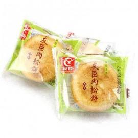 (买十赠一)友臣 肉松饼 香葱味 单个装 36G
