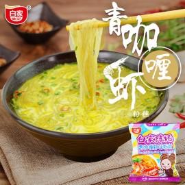 白家陈记 青咖喱虾味粉丝  100G