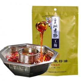 成都皇城老妈 工坊川西菜籽油火锅底料(红汤)200G