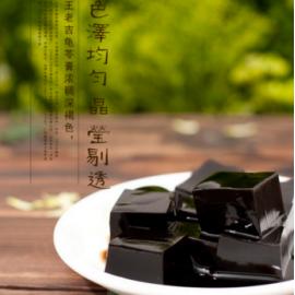 王老吉龟苓膏  原味  220G