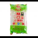 (卖光啦)台湾龙口小宽粉大包装 180G