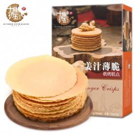 澳门饼家 十月初五 姜汁薄脆饼 65G