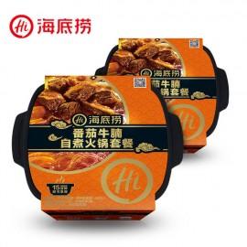 (卖光啦)海底捞  番茄牛腩自煮火锅套餐  395G
