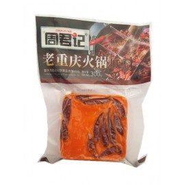 周君记老重庆火锅底料 (块状牛油火锅料 ) 300G