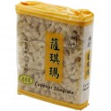 (卖光啦)香港脆香园 椰汁沙琪玛 240G