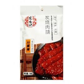 宏香记炭烧肉脯  XO酱味  58G