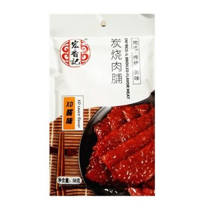 (卖光啦)宏香记炭烧肉脯  XO酱味  58G