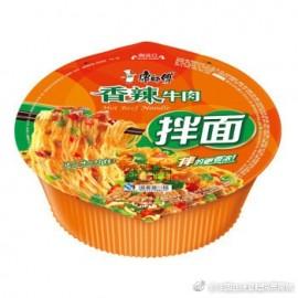 (卖光啦)康师傅香辣牛肉干拌面 碗装 127G