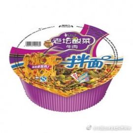 (卖光啦)康师傅 老坛酸菜牛肉干拌面  碗装 137G