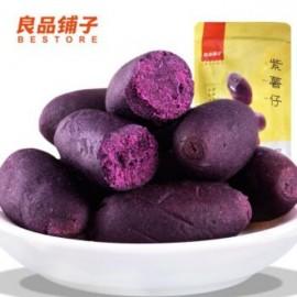 良品铺子紫薯仔 100G