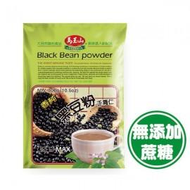 台湾原产热销马玉山香纯黑豆粉  300G