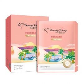 台湾人气热销美丽日记撒哈拉沙漠栅藻 平衡控油面膜 8片装/盒