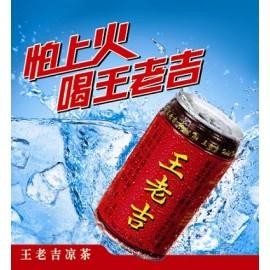 王老吉凉茶 310ML