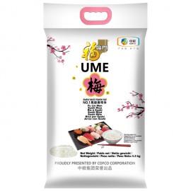 福临门UME梅高级寿司米 大米6.8KG