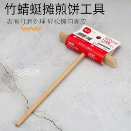 家用摊饼竹蜻蜓 摊煎饼果子工具