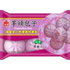 (仅限快递)台湾热销义美芋头包子 360G 周一至周四发货