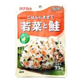 日本原产热销 田中食品菜-鮭鱼拌饭调味料33G