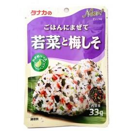 日本原产热销田中食品 鲜菜梅子紫苏拌饭料 33G